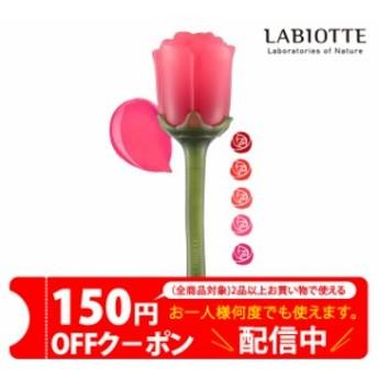 韓国コスメ リップ LABIOTTE ラビオッテ リップ 薔薇 フロマンス リップ カラー シャイン リップ ティント グロス