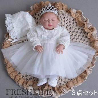 3点セット2018新作長袖ベビードレス 結婚式 セレモニードレス 新生児 ベビー用 ドレス お宮参り ベビー フォーマル 出産祝い 七五三 白