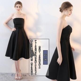 20代 30代 シフォン レディーズドレス ワンピース パーティドレス ベアトップネック/ハートカット フェミニン 気品のある 元気