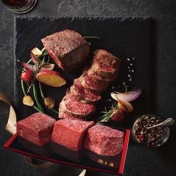 【格之進】 門崎熟成肉 焼肉用塊焼きおもてなしセット