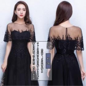 20代 チュール レディーズドレス ワンピース キャバドレスミニドレス 華やかな 定番 メリハリのあるデザイン 体型カバー