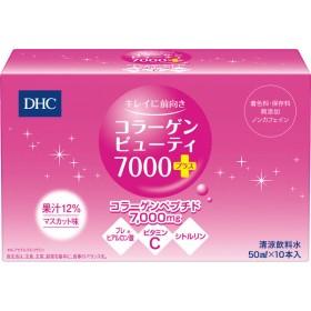 DHC コラーゲンビューティ7000プラス(10本)