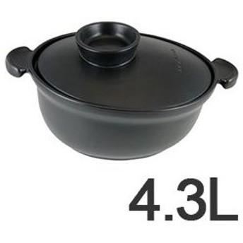 アポーリア 両手鍋 Terre&Flamme ココット 4.3L 500040001