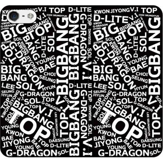 BIGBANG iPhone ケース galaxy xperia android アンドロイド ギャラクシー テキスト手帳ケース(BIGBANG:カラー/ブラック)