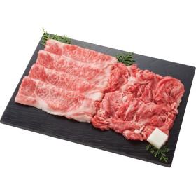 宮城県産青葉牛 すき焼き用切落し(400g)