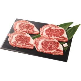 九州産黒毛和牛 ロースステーキ(4枚)