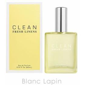 クリーン CLEAN フレッシュリネン EDP 60ml [009816]