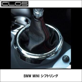 CLOS(クロス) BMW MINI シフトリング
