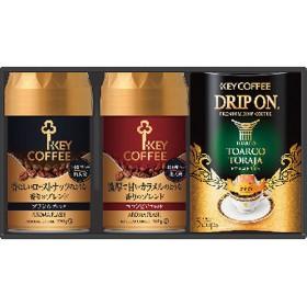 キーコーヒー 挽きたての香りギフト