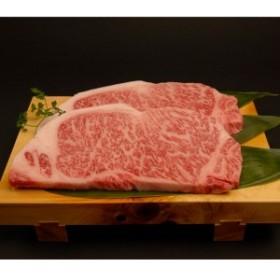 牛肉 神戸牛 口福 ロースステーキ 400g ロース肉 高級 ステーキ 冷凍 和牛 国産 焼肉 神戸ビーフ 帝神