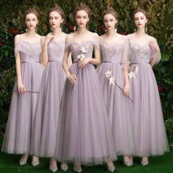 ブライズメイド パーティー ドレス ワンピース ロング丈 花柄 刺繍 シフォン ミドルウエスト パープル 結婚式 韓国 mme6044