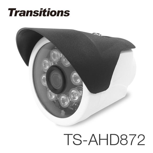 全視線 TS-AHD872 室外日夜兩用夜視型 HDAHD 1080P 8顆紅外線LED攝影機