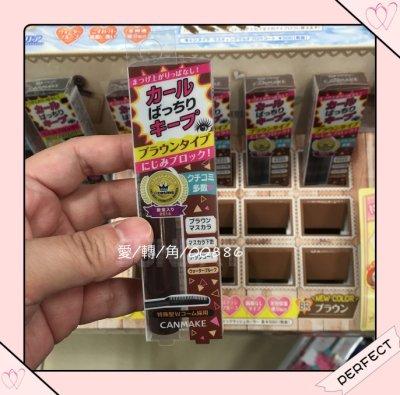 日本CANMAKE 速捲持久睫毛復活液 (最新BR咖啡色/BK黑色/ER透明色)