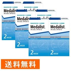 ★【送料無料】メダリスト 2(メダリスト II) ×6箱セット/ボシュロム