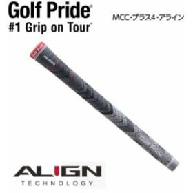 ゴルフプライド MCC プラス4 ALIGN(アライン)スタンダード バックライン有り ゴルフグリップ