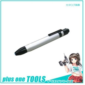 コンテック KONTEC PW-UV141P-01 ブラックペンライト