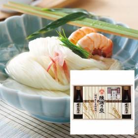 手延素麺 揖保乃糸 縒つむぎ・麺つゆ詰合せ