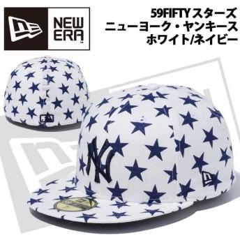 帽子 キャップ cap メンズ レディース ニューエラ NEW ERA 59FIFTY ニューヨーク・ヤンキース Stars スター オンホワイト