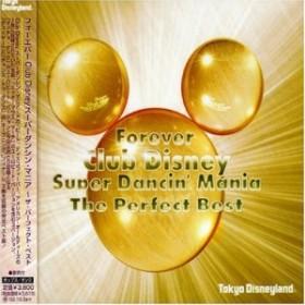 フォーエバーClub Disneyスーパーダンシン・マニア : ザ・パーフェクト・ベ(中古品)