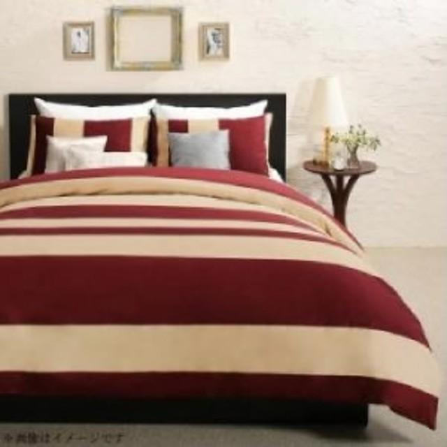 日本製・綿100% エレガントモダンボーダーデザインカバーリング 布団カバーセット 和式用 50×70用 (寝具幅サイズ シングル3点セット)(