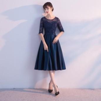 30代 シフォン オーガンジー レディーズドレス ワンピース パーティドレス 五分丈袖 女性らしい パーティー