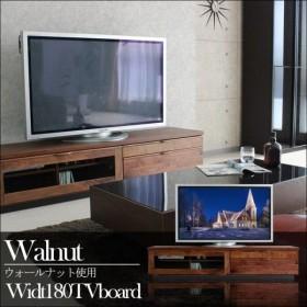 テレビ台 ローボード 幅180 ウォールナット 完成品 木製