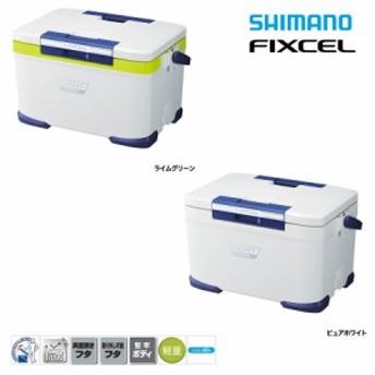 ●シマノ クーラーボックス フィクセル ライト 300 LF-030N