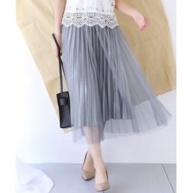 ブルーイースト チュールレイヤードプリーツスカート レディース グレー M 【BLUEEAST】