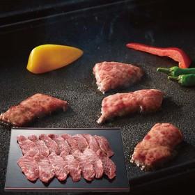 【格之進】 門崎熟成肉 焼肉用カルビ(250g)