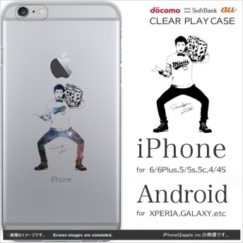 JYJ iPhone ケース galaxy xperia android アンドロイド ギャラクシー 手帳 (ユチョン from JYJ: TYPE-B)