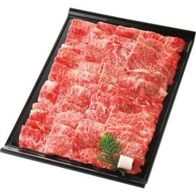 九州産黒毛和牛 焼肉用バラ(800g)