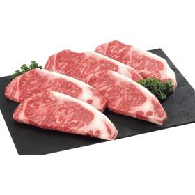 九州産黒毛和牛 ロースステーキ(5枚)
