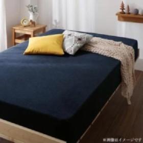単品 10色から選べるショート丈専用 ザブザブ洗えて気持ちいい コットンタオルのパッド・シーツ 用 ベッド用ボックスシーツ 1枚 (寝具幅