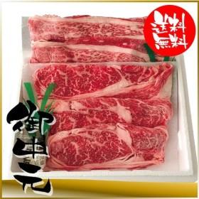 御中元 高橋畜産食肉 [農場HACCP認証]蔵王牛すき焼き z-kr・b-sk400g 送料無料 お取り寄せグルメ
