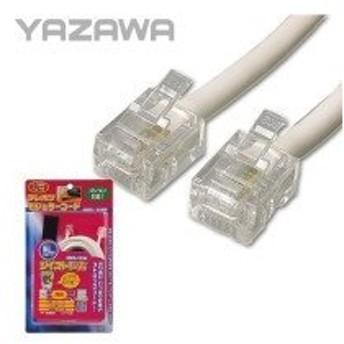 YAZAWA(ヤザワ) ツイストモジュラーケーブル 10m 6極2芯/4芯 TP3100W