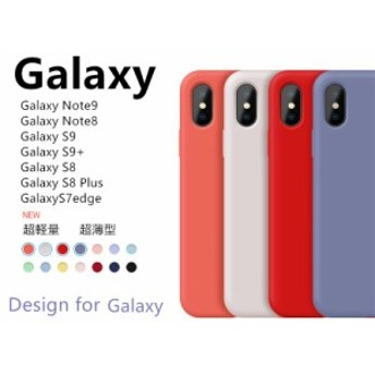Galaxy note9ケース Note8 背面カバー スマホケース SC-01L SC-01K カバー S9 S9+ SC-02Kカバー シンプル 全面保護カバー 柔らかい