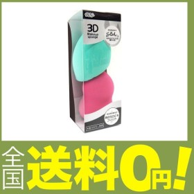 BN 3Dスポンジ RPS-01 (2個入)