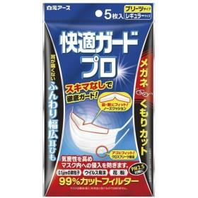 快適ガードプロ(プリーツ) 23-3741-01 1入り