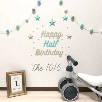 再販30★パステルカラー 誕生日 ハーフバースデー ガーランド レターバナー 壁 飾り 筆記体