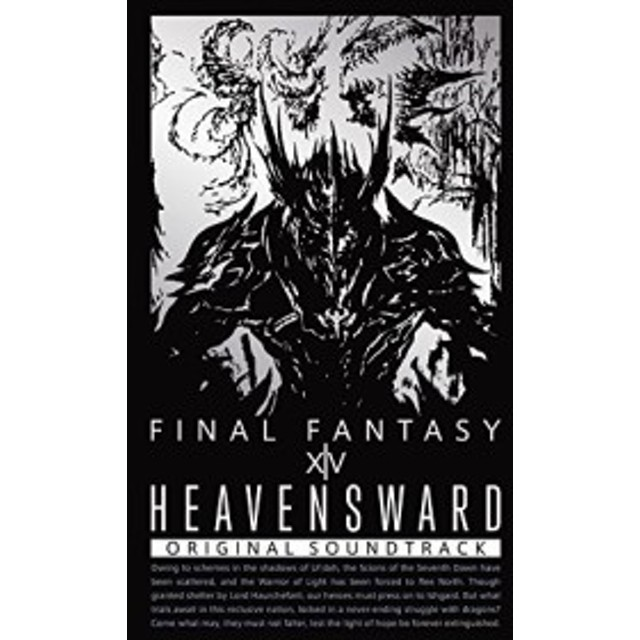 Heavensward: FINAL FANTASY XIV Original Soundtrack【映像付サントラ