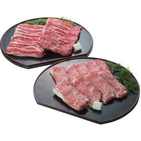 山形牛 すき焼きセット(1.52kg)