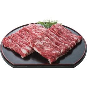 宮城県産青葉牛 バラスライス1kg
