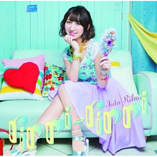 rippi-rippi 【通常盤】(中古品)