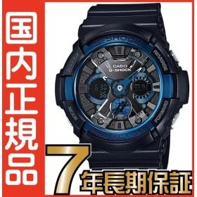 G-SHOCK Gショック アナログ GA-200CB-1AJF CASIO 腕時計 【国内正規品】【送料無料】