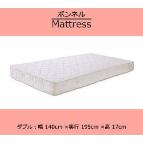 マットレス  ダブルサイズ ベッド用マットレス