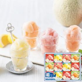 セゾン デュ フリュイ 凍らせて国産果実シャーベット(12個)