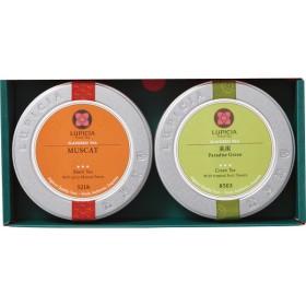 ルピシア お茶のバラエティセットA