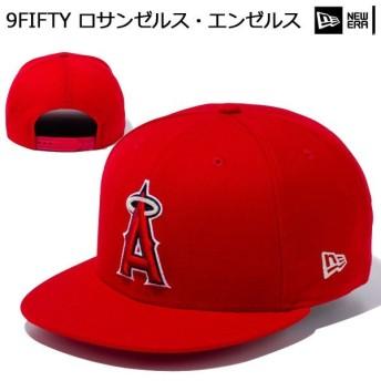 ニューエラ 帽子 キャップ cap メンズ レディース NEW ERA 9FIFTY ロサンゼルス・エンゼルス スカーレット