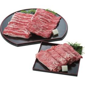 山形牛 すき焼き用セット(1.2kg)