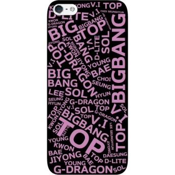 BIGBANG iPhone ケース galaxy xperia android アンドロイド ギャラクシー テキストケース(BIGBANG:カラー/ピンク)